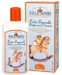 SOLE BIMBI AFTER SUN MILK 200ml Currently our of Stock